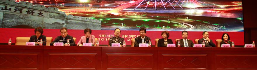 河北省医学会妇产科学分会2016年年会在我院隆重召开