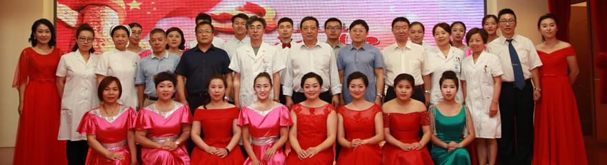 我院举办中国共产党建党96周年庆祝活动