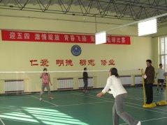 我院团委举办青年羽毛球比赛