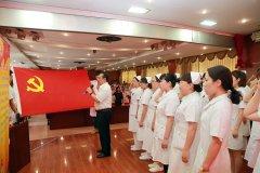 我院举办中国共产党建党97周年庆祝活动